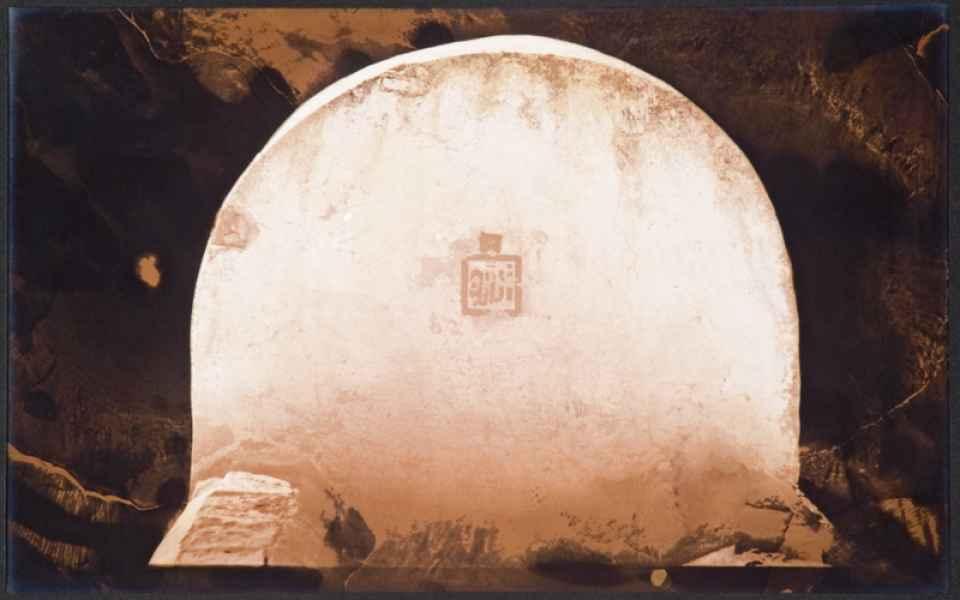 Marokkói sírok 14. 1985.