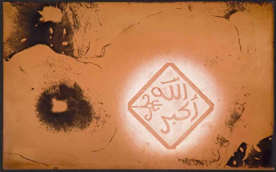 Marokkói sírok 15. 1985.